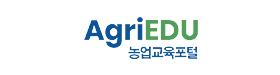 농업교육포털